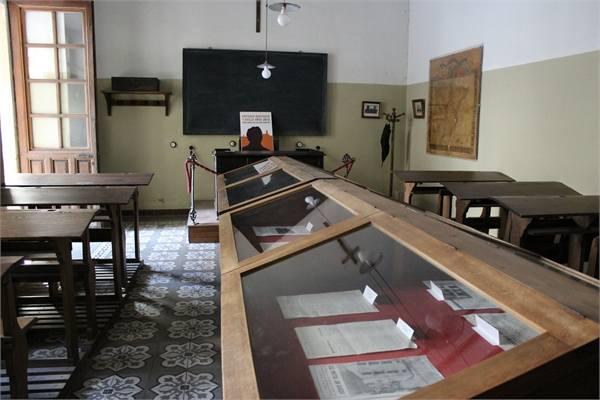 Aula Antonio Machado